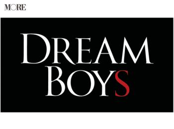 King & Prince・岸優太、神宮寺勇太が主演を務める『DREAM BOYS』に熱視線!【おすすめステージ】