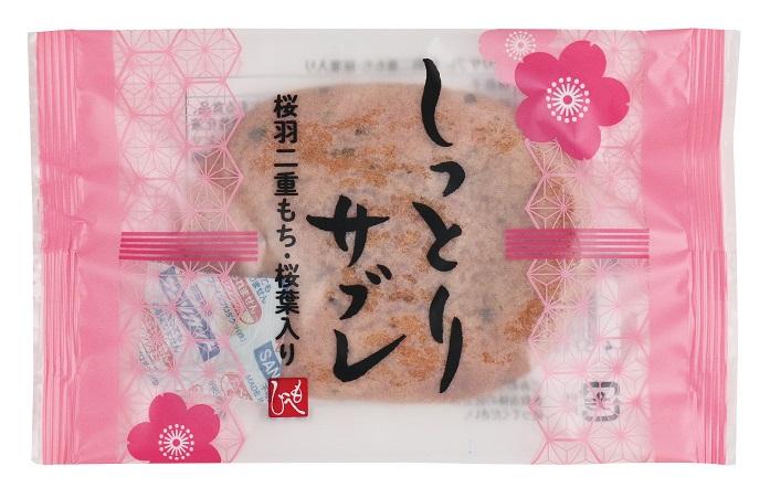 カルディ「もへじ しっとりサブレ 桜羽二重もち・桜葉入り」
