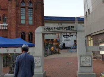 【大邱】韓国第3番目の都市!大邱!!