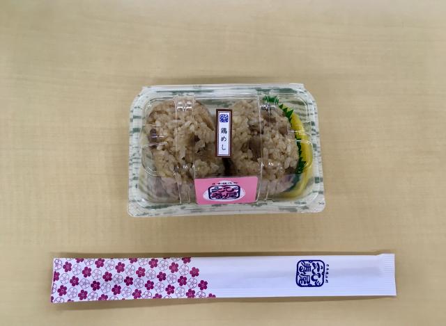【日本橋】日本橋洗いにきたからこそ食べられた!ロケ弁でも大人気の感動おにぎり。_10