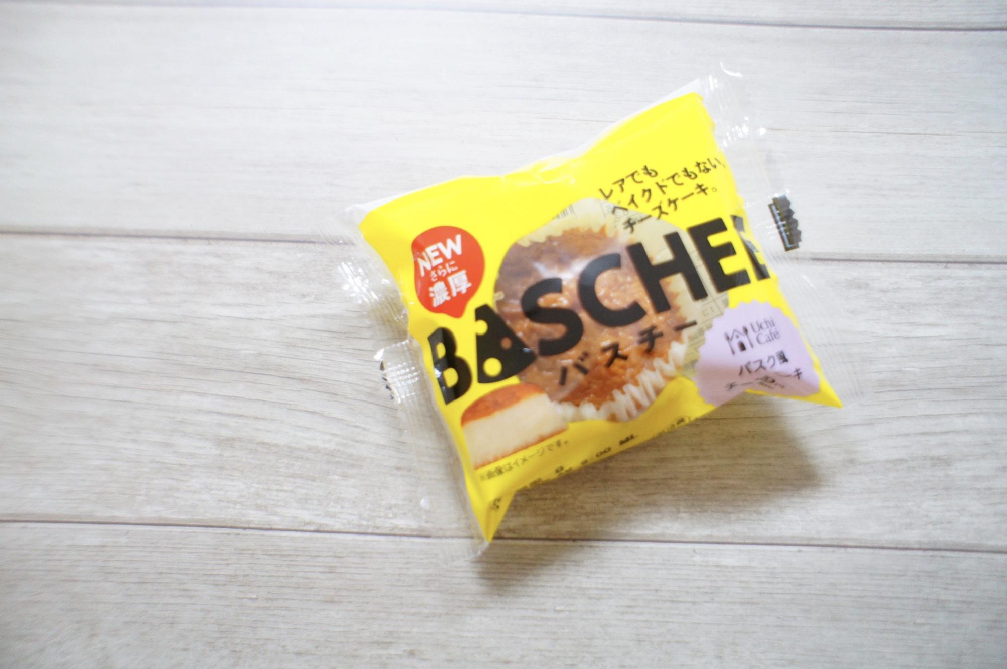 《ローソン》が大人気❤️スイーツ【BASCHEE(バスチー)】を初リニューアル☻どこが変わったか食べてみた!_1