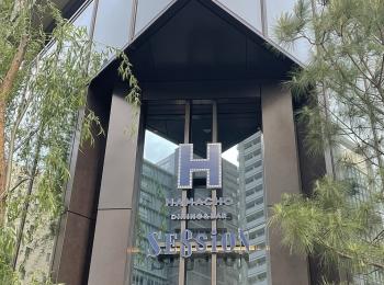 【HAMACHO HOTEL TOKYO】都内コスパ◎ホテル