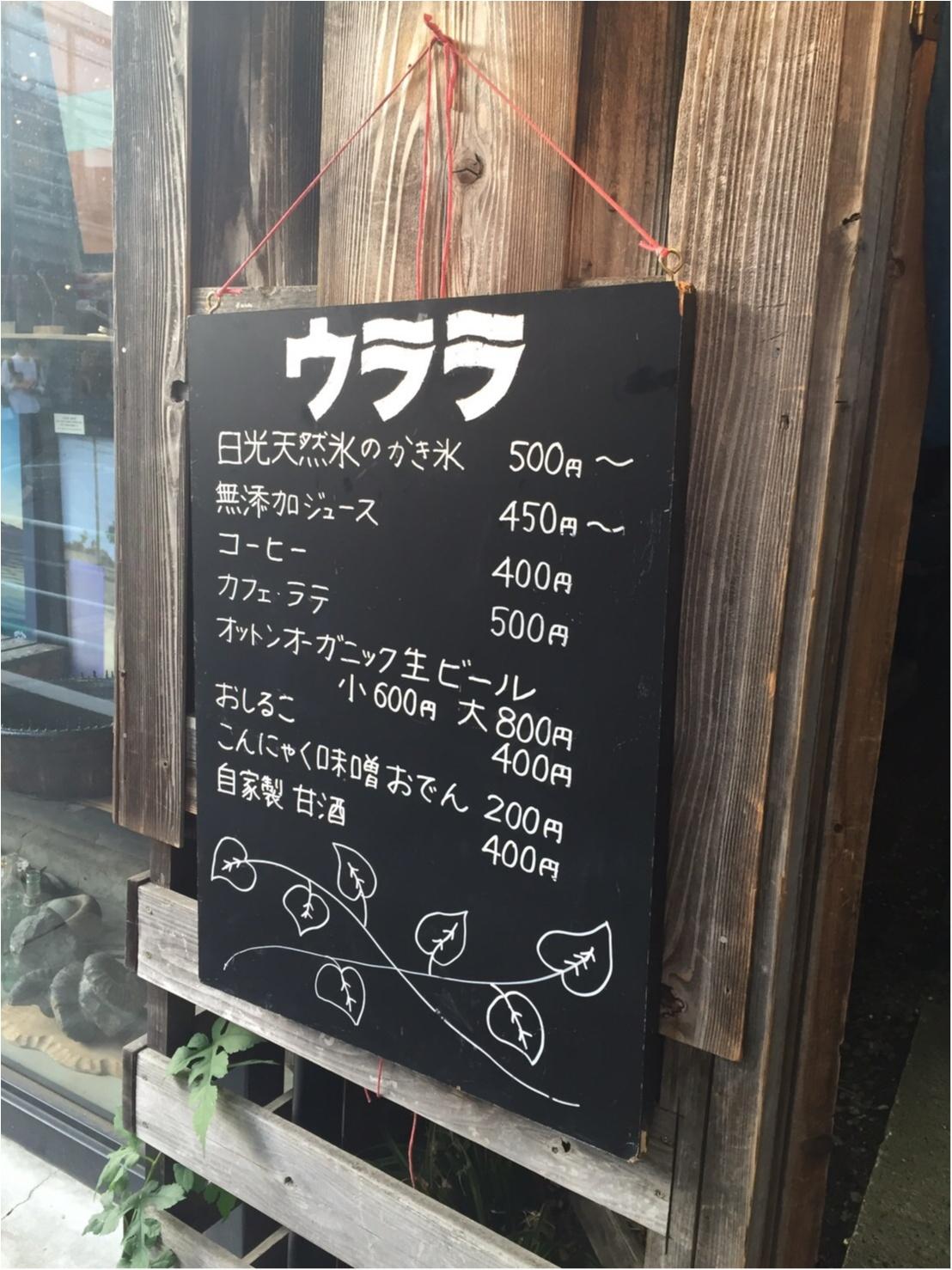 ♥カフェ巡り♥夏休みに行きたい!!代官山のカフェ♡_3