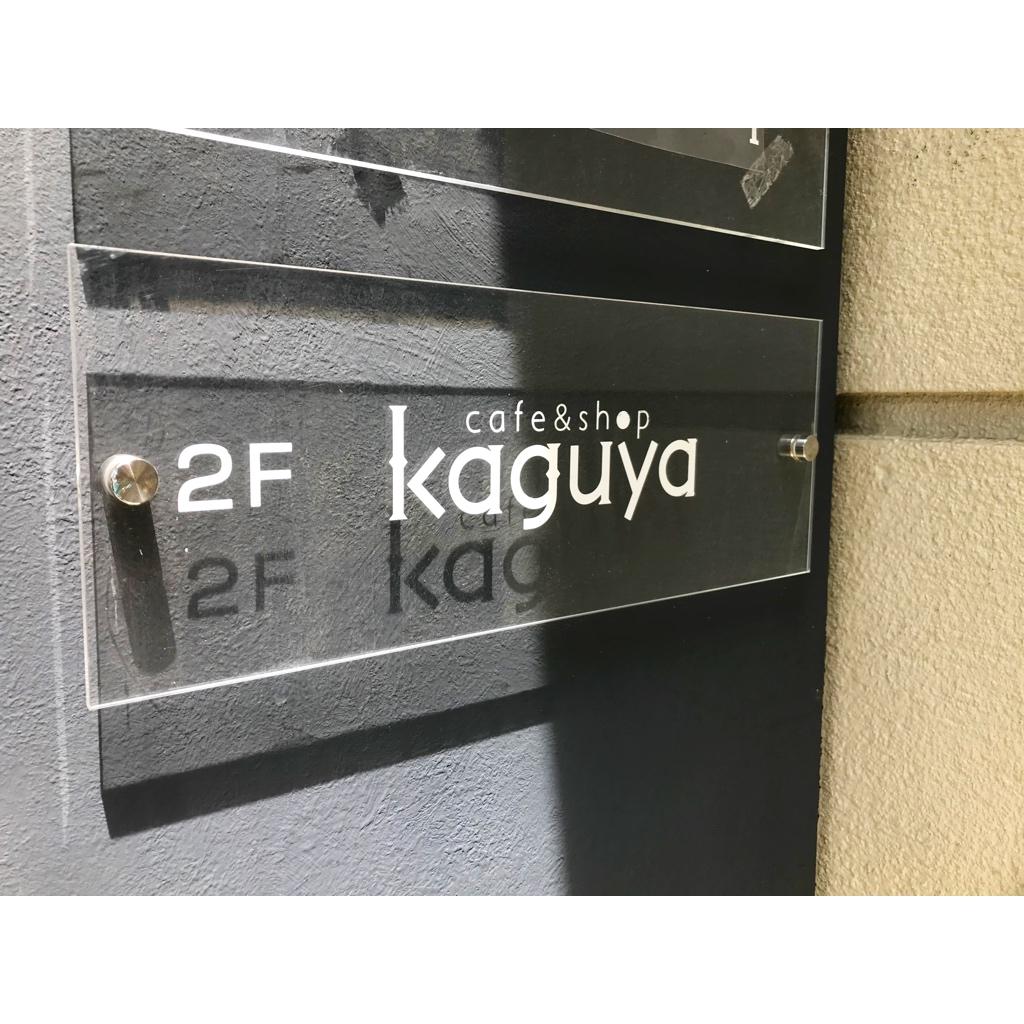 """【知る人ぞ知るカフェ〜横浜〜】海風を感じながら""""ゆったり&のんびり""""な休日を!_1"""