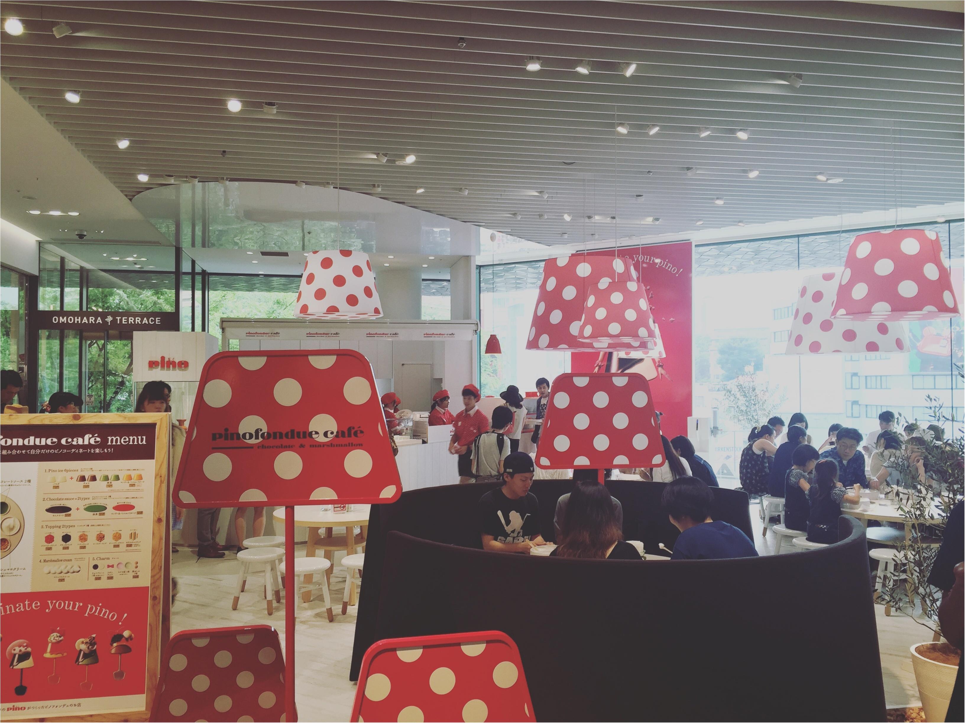 アイスの『pino』がつくった【ピノフォンデュカフェ】今年も東急プラザ表参道原宿3Fにオープン!大阪も今週末オープン✨≪samenyan≫_6