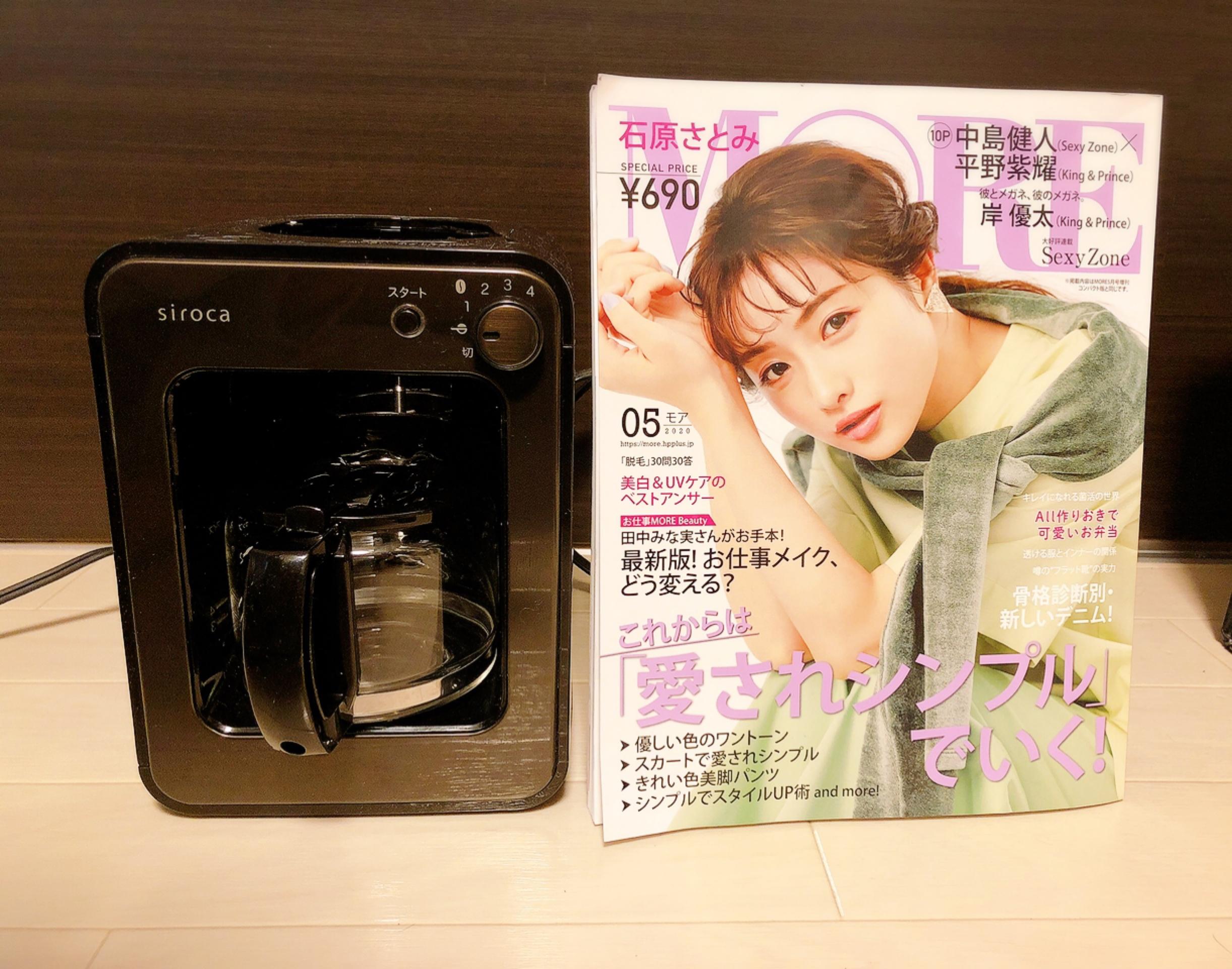 【#キッチン家電】おうちカフェ コンパクトで可愛いのに超優秀☕︎豆から挽ける簡単3ステップコーヒーメーカー♩_5