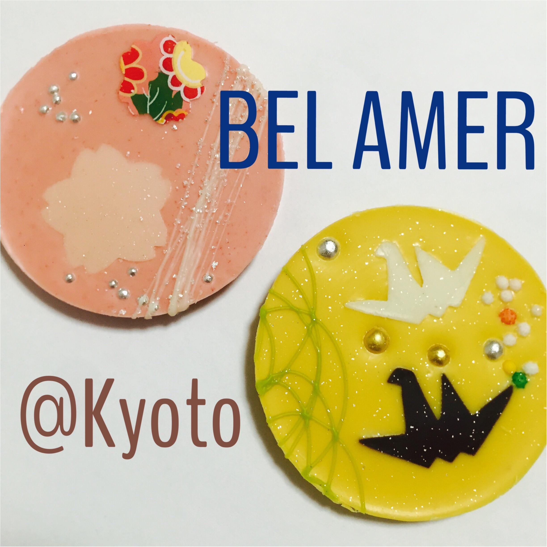チョコレートの宝庫!BEL AMER京都別邸♡可愛い京都土産をゲットするなら是非寄ってみて♡!_6