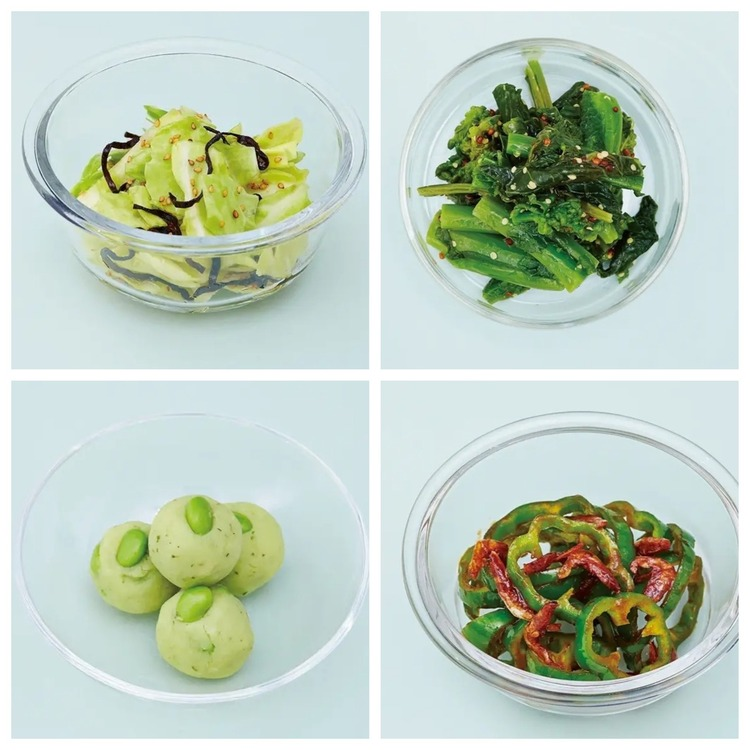 【作り置きお弁当レシピ】緑のおかず4品