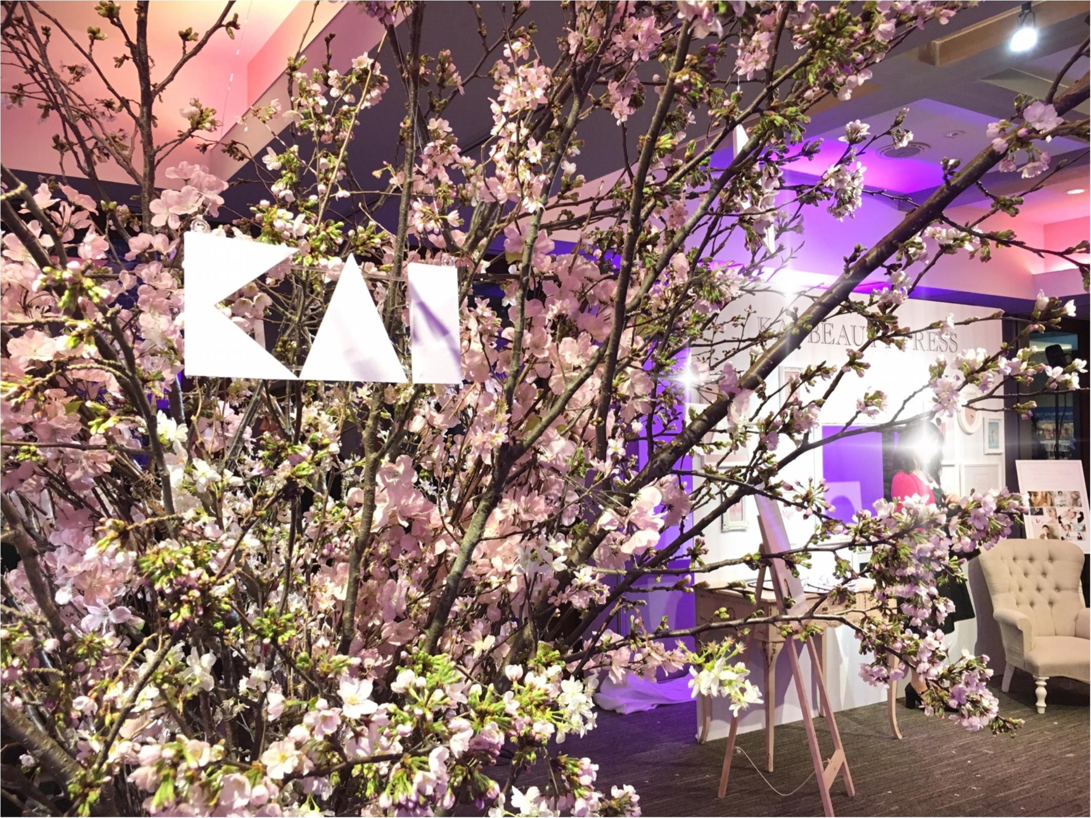 『貝印』シークレットイベント「KAI BEAUTY PARTY」にライターゆうりが潜入! そこは桜舞うスペシャルな空間♡_2