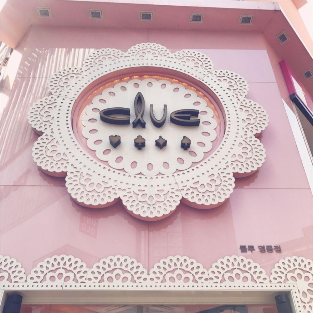 韓国のおすすめ観光スポット特集 - かわいいカフェ、ショップなど韓国女子旅情報!_21