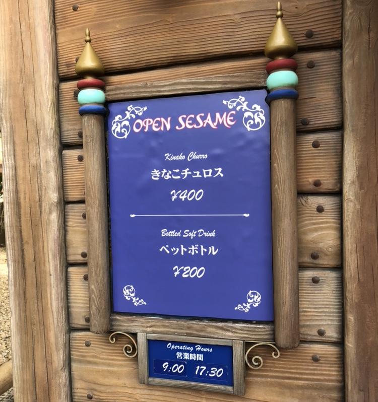 【TDS♡ホテルミラコスタ】今しか食べられない!ピクサーのご褒美ホテルランチ♡ _7