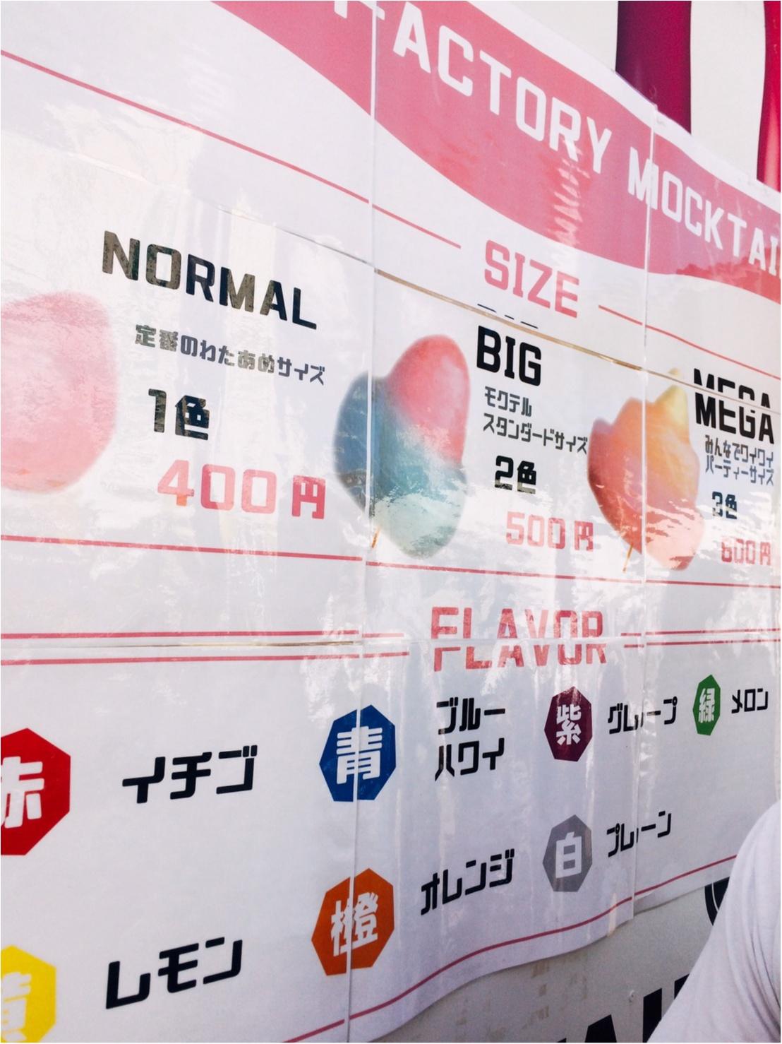 ♡レインボー綿菓子♡_3