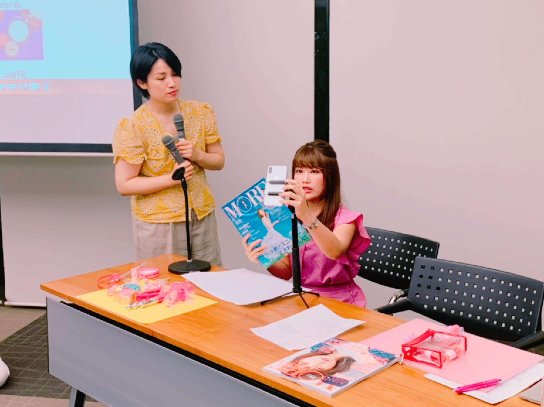 ▷【モアハピ☆セミナー開催!!】参加してきました⑅◡̈*_1