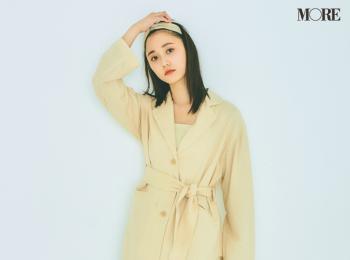 【今日のコーデ】<鈴木友菜>ワンピース+ジャケットの美人なセットアップで日常をちょっと素敵に♡