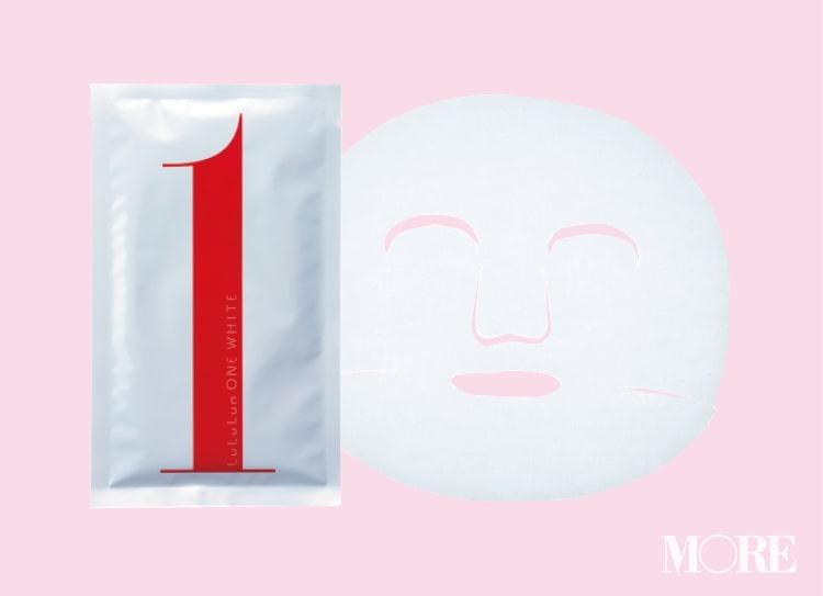 顔パック・シートマスク特集 - 美白ケアや保湿に♪ 20代働く女子におすすめのパックまとめ_55