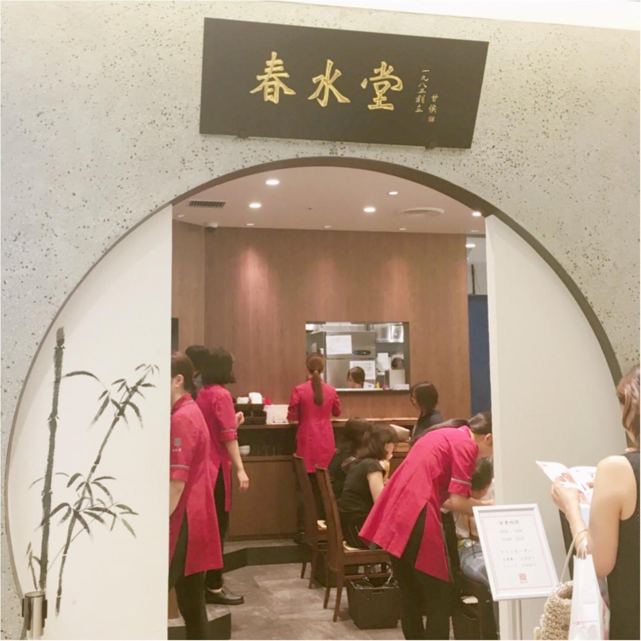 台湾で人気のカフェ「春水堂」のタピオカドリンクが美味しすぎる♡♡_1