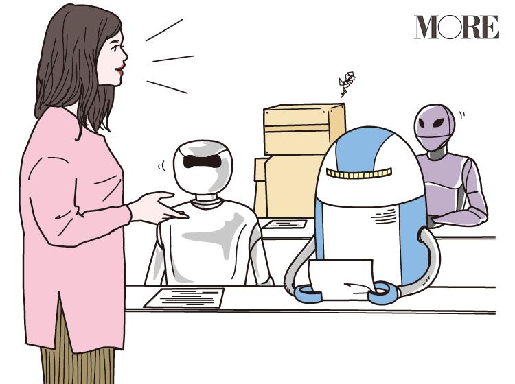 「AI」とは? これからのAI時代に強い職業や転職に有利な資格は?_14