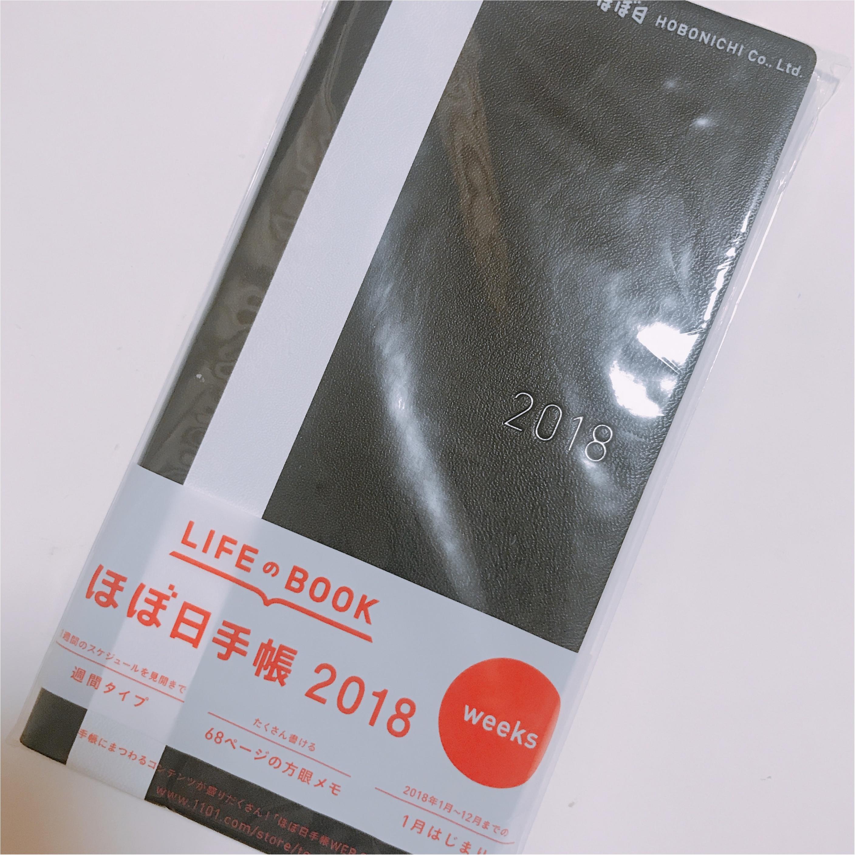 2018年、《ほぼ日手帳》デビューしますっ♡ 選んだ決め手&活用法もご紹介!_1