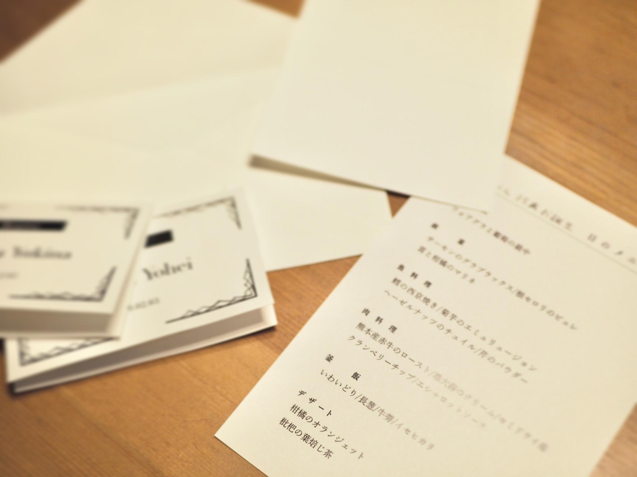 【#IWAIのお祝いご飯便】記念日におうちで本格コース料理!今だからこそのお祝いの時間♡_12