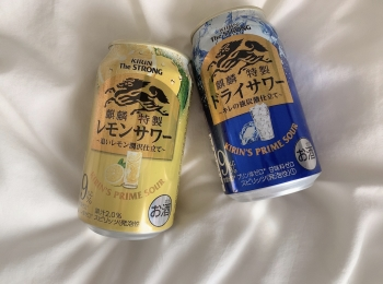 【おうち時間】週末オンライン飲み会に!爆速おつまみレシピ&おすすめ缶チューハイ
