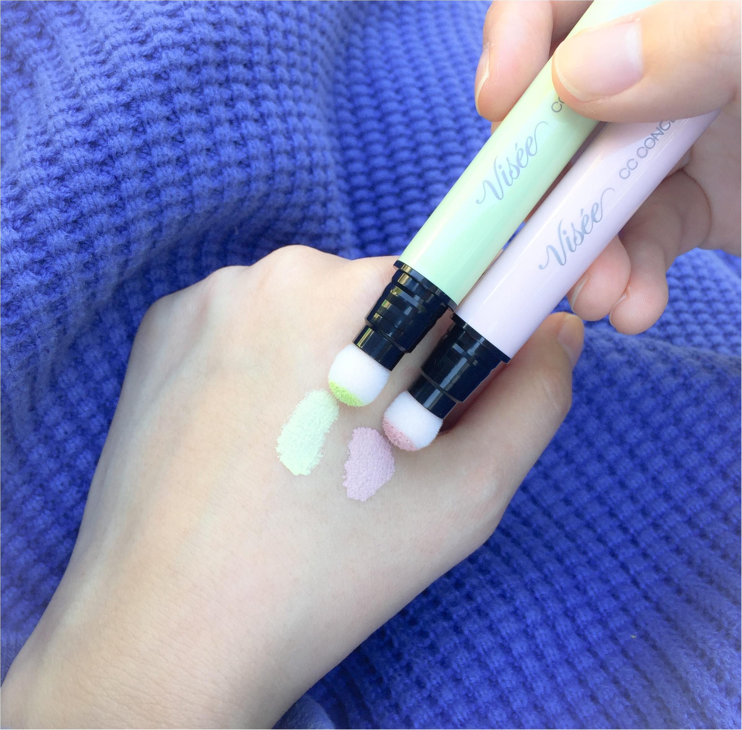 超便利!『ヴィセ リシェ』のポンポンコンシーラーを2色買い♡_3