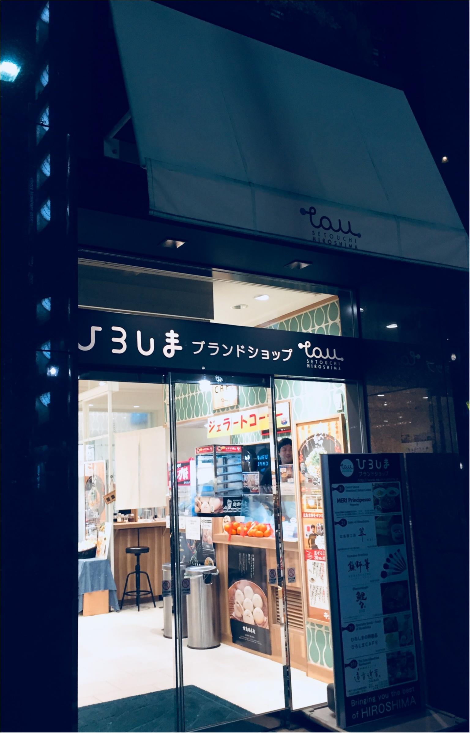 【銀座にいながら広島を満喫】ご当地名物・ご当地グッズ揃ってます!広島ブランドショップTau-たう-へ皆さん行ってみて〜❤︎_2