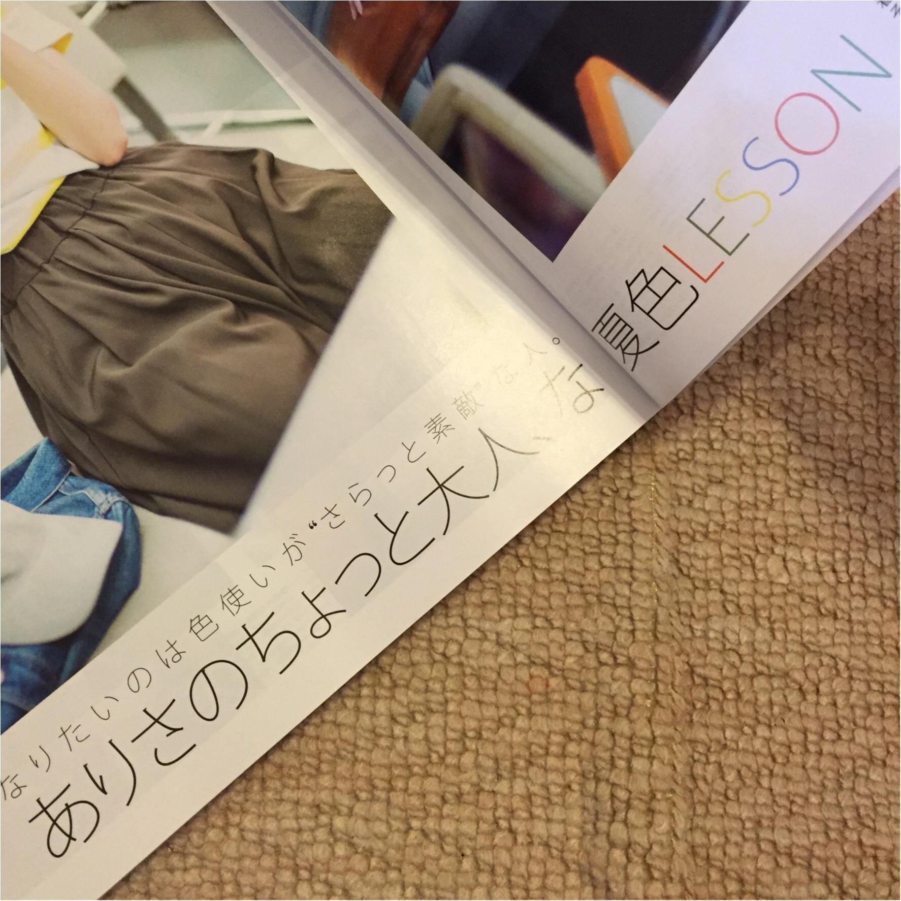 【MORE8月号】発売中♡MOREを読んで、楽しく夏じたくを始めちゃおっ♩≪samenyan≫_11