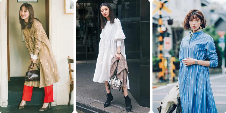 シャツワンピースの着こなし術【2020春】- 今年イチオシの色・形は? とびきり今っぽくておしゃれな最新ファッションまとめ_1