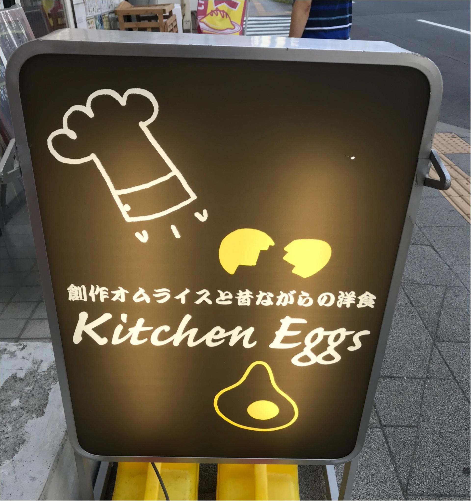 【欅坂46も来店】人気のオムライス屋さん_1