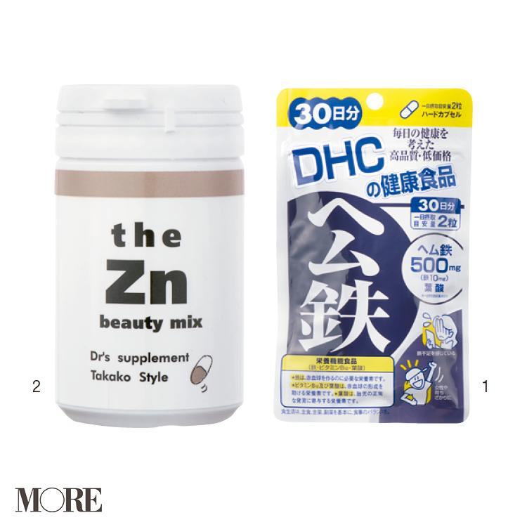 【花粉症対策におすすめのグッズ3】サプリ