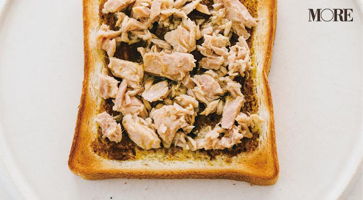 本格スリランカカレーのペーストと食パンで、絶品ツナカレートーストを作ろう! リモート飯や、お酒のつまみにもおすすめ_1