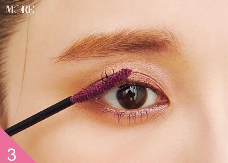 紫のマスカラを塗っている目元