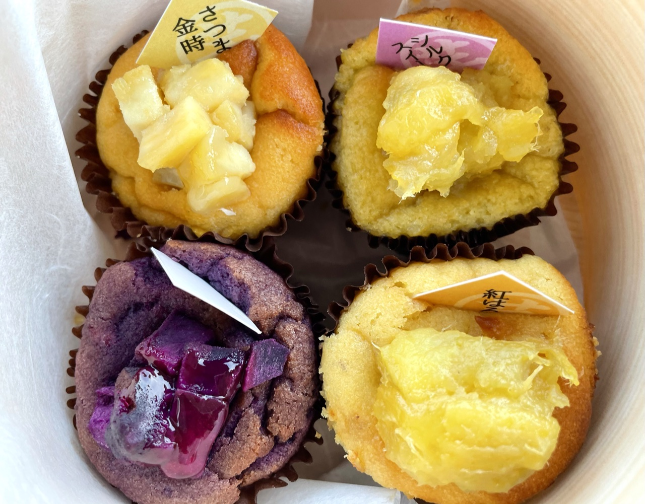 【高級芋菓子 しみず】和スイートポテトと安納芋ぷりん食べ比べ❤︎_6