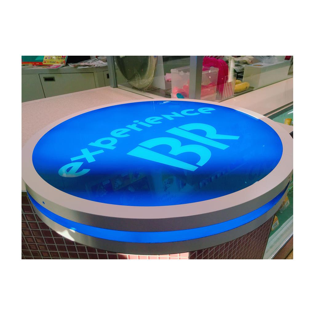 リアルOLは『ユニクロ』の初売り&『ジェラート ピケ』の福袋を見逃さない☆ 今週のモアハピ部人気ランキングトップ3!_1_1