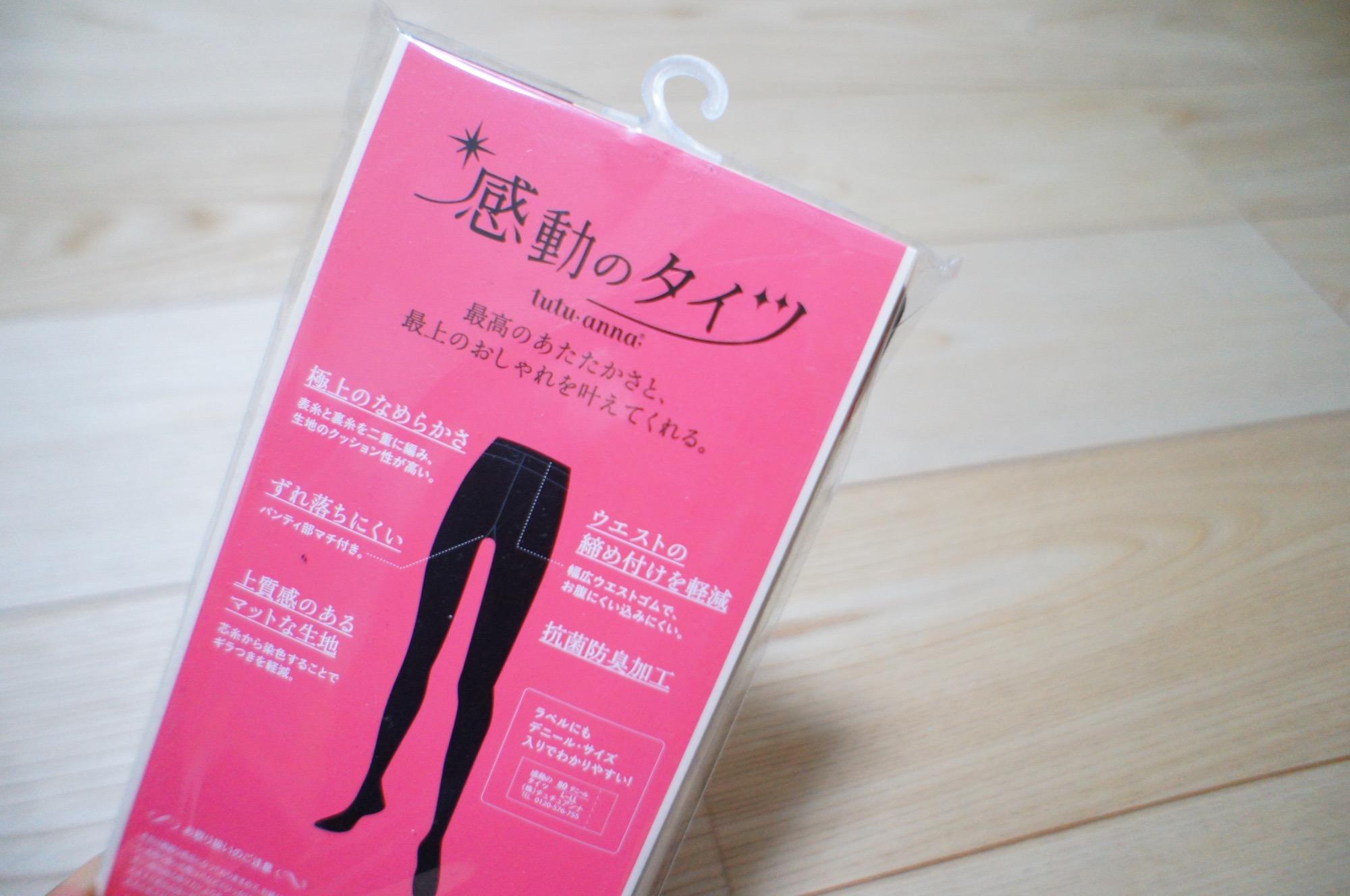 オトナ可愛いECブランド『mite』はチェック済み?【今週のMOREインフルエンサーズファッション人気ランキング】_2
