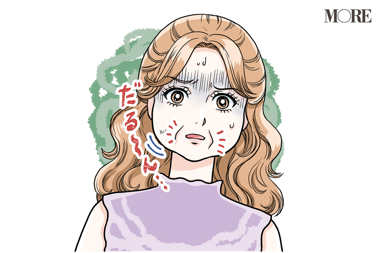 むくみ・たるみは顔全体の老けの原因