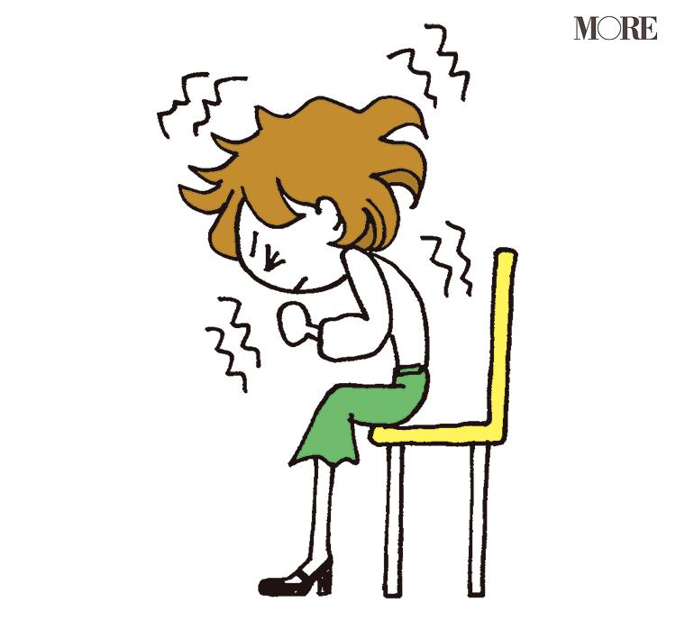 イライラが止まらない時、ありませんか? 椅子でできる簡単ケアで、体と心の緊張をほぐして自律神経を整えよう!_3