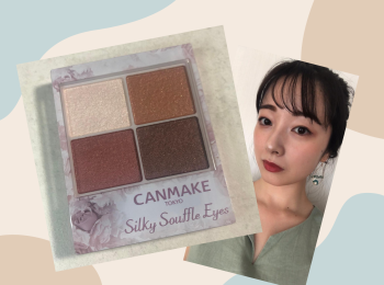 【CANMAKE】【新作アイシャドウ】オレンジレッドで夏メイク♡オールシーズン使える!