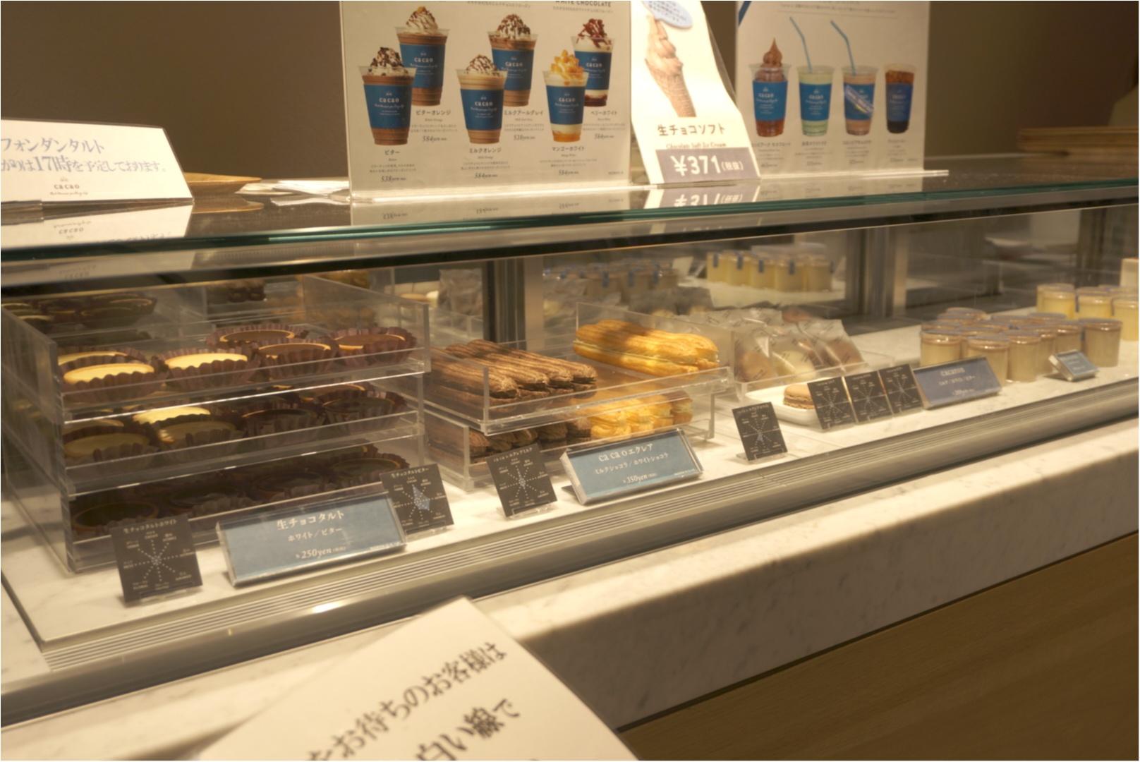 《鎌倉本店限定‼︎》生チョコレート専門店【ca ca o】の数量限定フォンダンタルトが美味すぎるっ♡_2