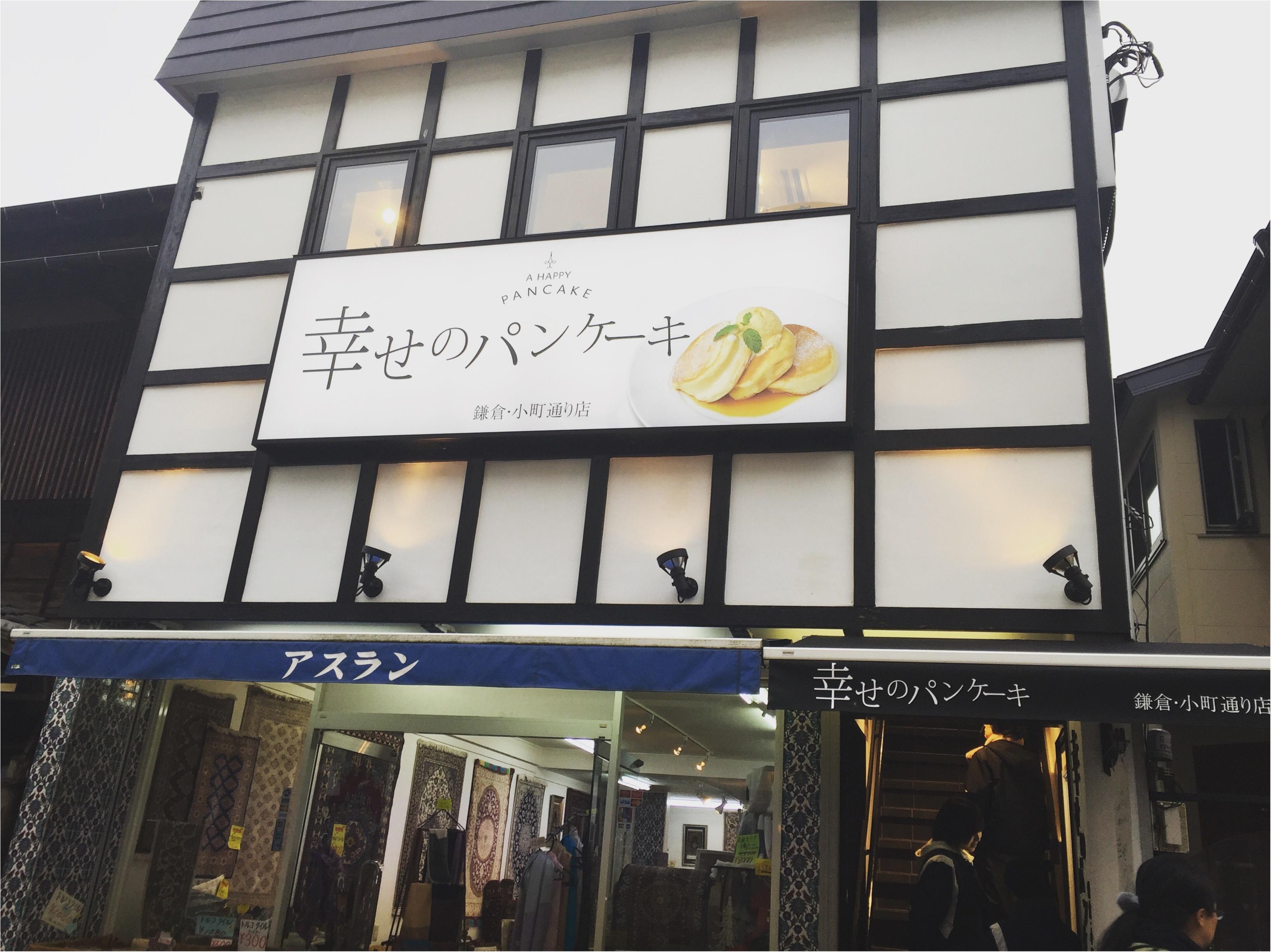 大人気!幸せのパンケーキ♡日曜日に待ち時間15分程で入店できました((´∀`*))✨≪samenyan≫_1