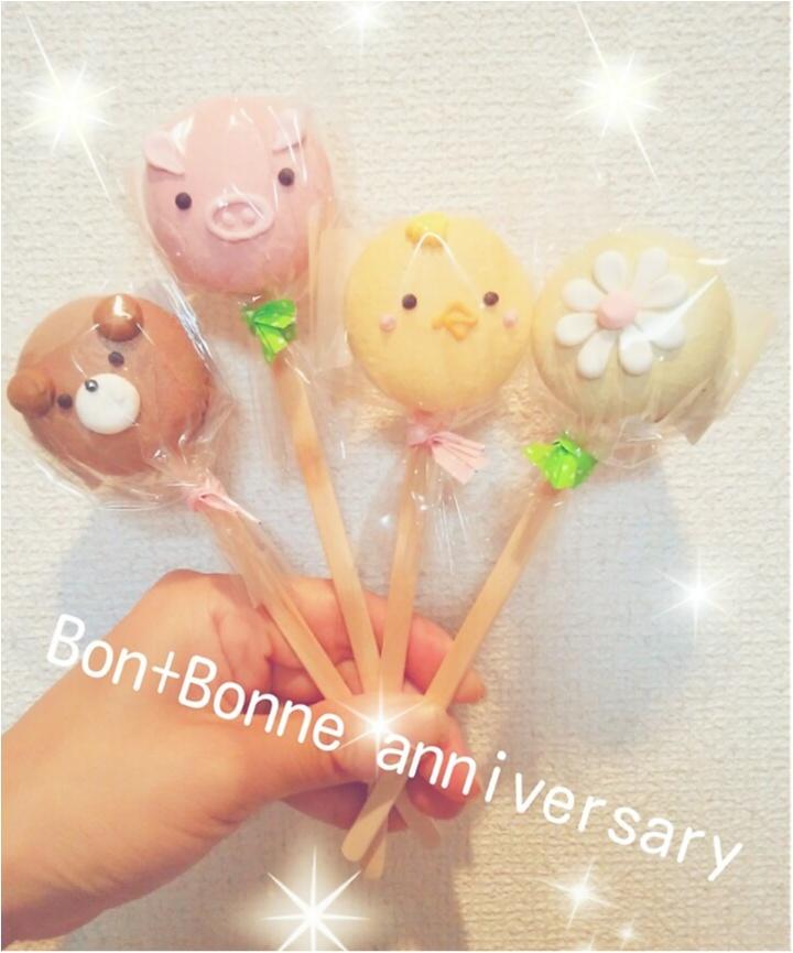 【可愛すぎて食べられない?】Bon+Bonne anniversary♡ プチギフトにも_1