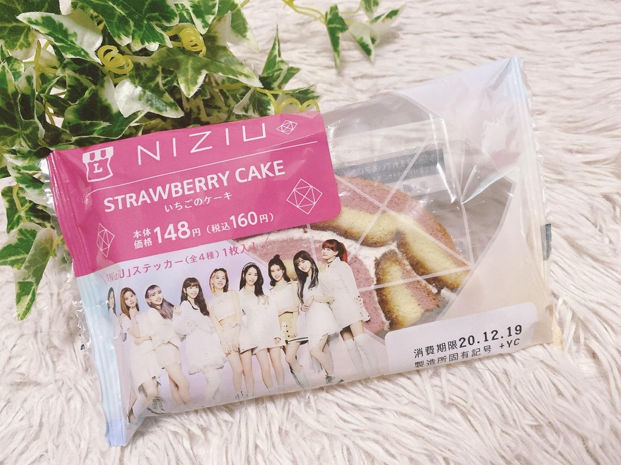 【ローソン×NiziU】第2弾も大人買い確定★ステッカー入り《いちごのケーキ》をゲット♡_1