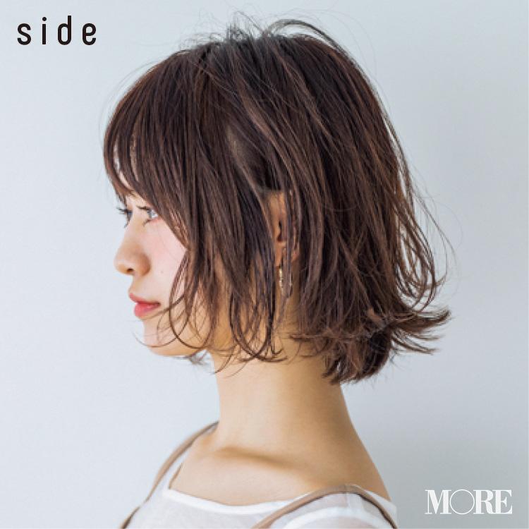 簡単にできてかわいい! 顔のタイプ別・おしゃれな前髪の作り方♡ Photo Gallery_1_24