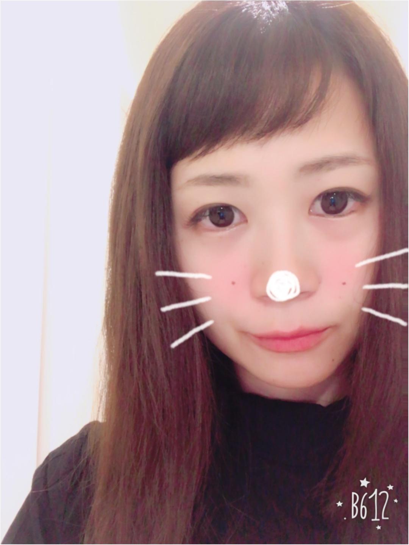 【秋のヘアカラー】秋服に着替えて、髪の秋色にチェンジ☆ ユニクロの秋色スカートが優秀☆_1