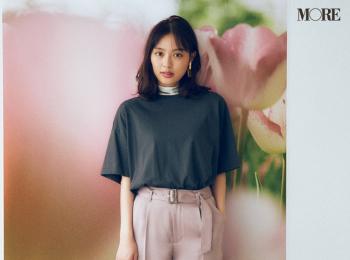 働く女子に必要な甘さときれいさは、モーヴピンクのパンツ×グレー配色で楽々クリア♡