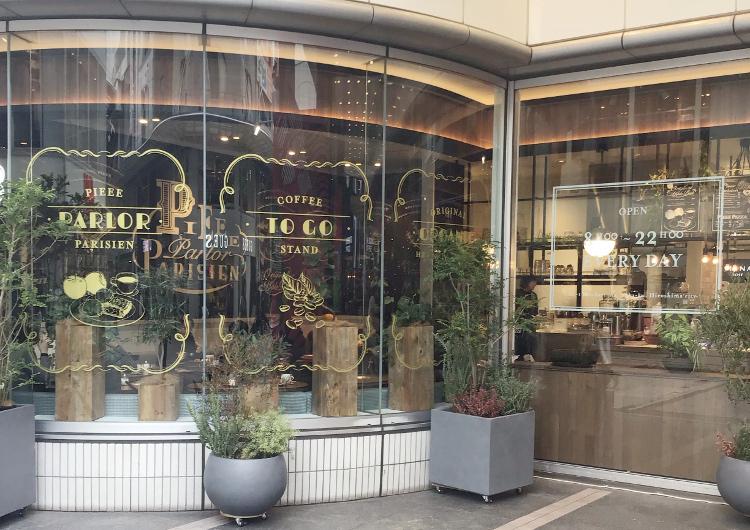 広島女子旅特集 2019 | 人気のお土産やグルメスポットは?_4