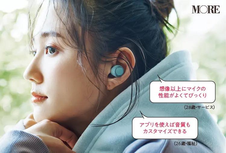 おしゃれ家電おすすめのパナソニック ワイヤレスステレオインサイドホン RZ-S30W「想像以上にマイクの性能がいい、アプリで音質もカスタマイズできる」