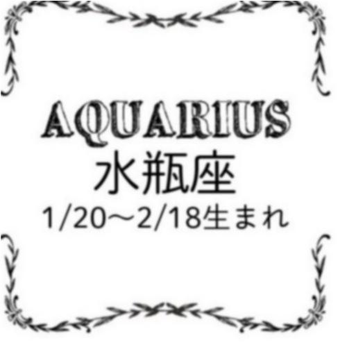 <11/28~12/26>今月のMORE HAPPY☆占い_12