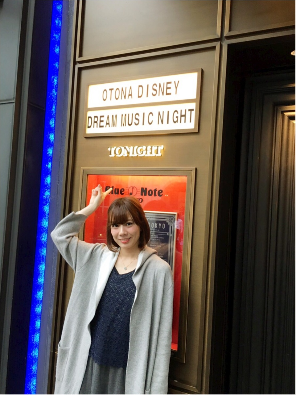 Blue Note TOKYOで大人ディズニーLiveを聞いてきました☆_1
