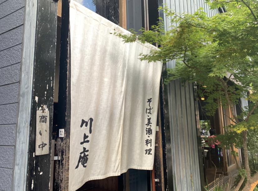 【女子旅におすすめ】往復5000円以下♡長野軽井沢に行く日帰りバスの旅!_3